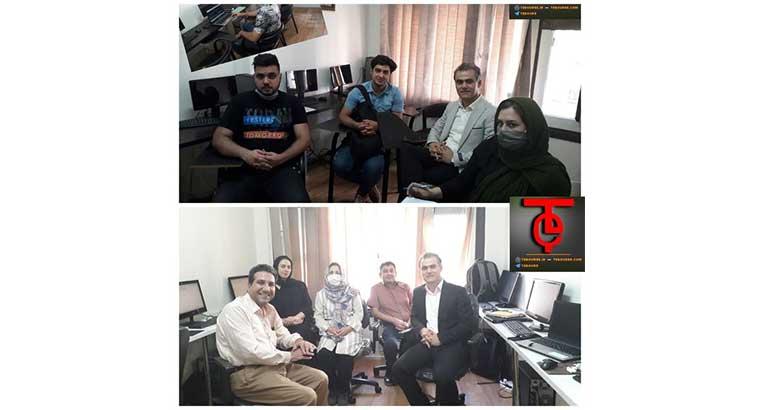 آموزش پیشرفته فارکس ارز دیجیتال بورس ایران