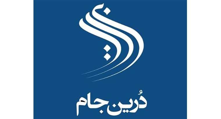 نصب انواع پارتیشن شرق تهران