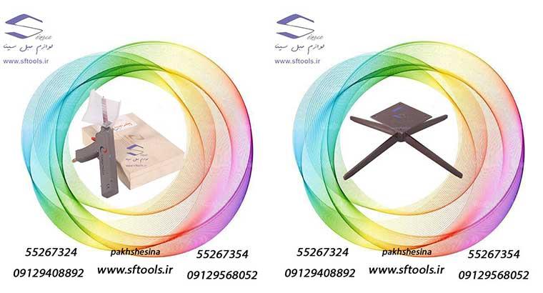 فروش ابزار و لوازم مبل سازی