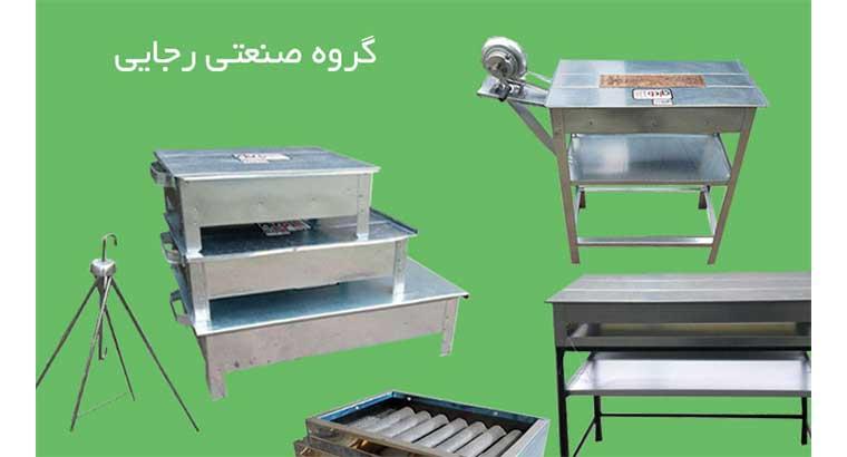تولید کننده منقل کبابی