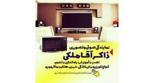 تعمیرات تلویزیون در بابل