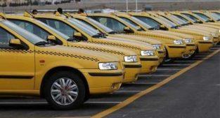 مرکز نقل و انتقال تاکسی پاسارگاد