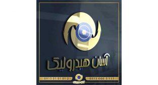 فروش لوازم آسانسور در مشهد