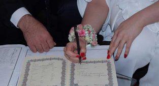 خدمات تشریفات عقد و ازدواج ۴۵متری کاج