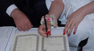 خدمات تشریفات عقد و ازدواج مهرشهر