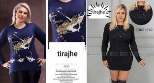 تولید و پخش پوشاک زنانه در کشور