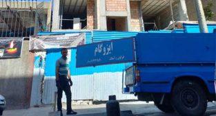 ایزوگام قیرگونی و آسفالت تهران و حومه