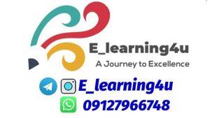 آموزش تخصصی و آنلاین زبان انگلیسی